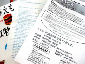 レポート マンガの1コマから古典に誘う ─稲垣高広氏の講演会