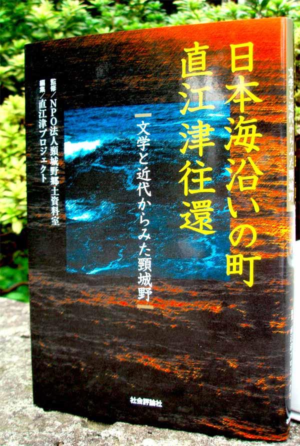 〈エドウィン・ダンについて〉瀧田寧・寄稿 ─「外国人」の足跡から近代日本をひもとく手引き(1)
