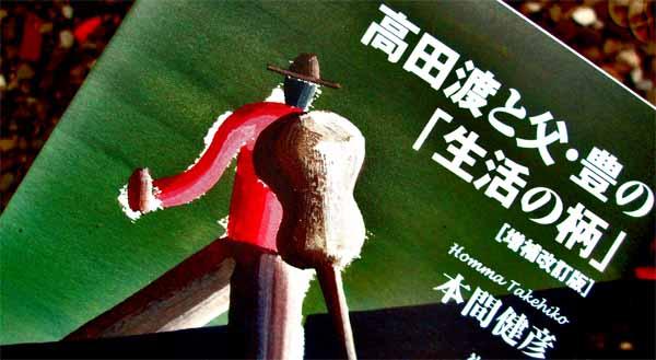 映画『まるでいつもの夜みたいに~高田渡 東京ラストライブ』をご覧になった方にもオススメ!