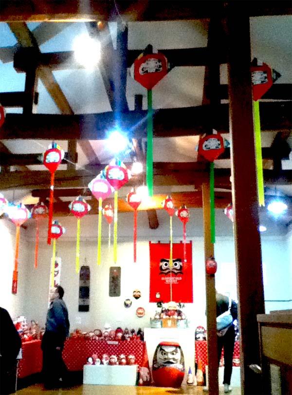 見学「新春 招福だるま祭り!!」主催:全日本だるま研究会